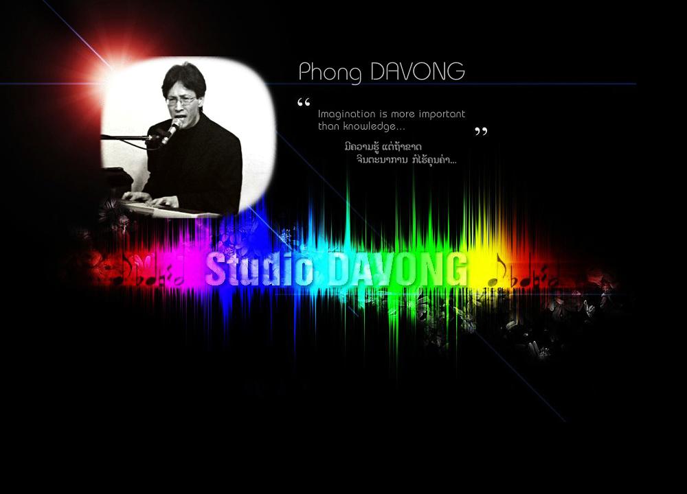 Studio DAVONG